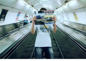 Petr Vocelka - V zajetí rychlosti